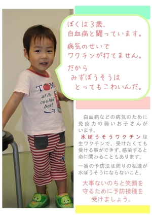 小児白血病 初期症状 チェック