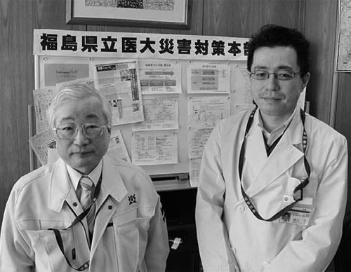 事故原発に最も近い医大の覚悟(5ページ目):日経メディカル