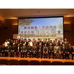 慶應大が「起業する医師」の育成に本腰の画像