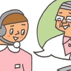 病気を抱えながら看護師として働ける?の記事画像