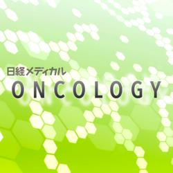 びまん 性 大 細胞 型 b 細胞 リンパ腫
