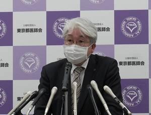 医師 会 都 東京 東京都医師会会長・尾崎治夫氏。元極左活動家とされる弟に対して苦しい弁明。政府批判に明け暮れるのではなく、専門的知見を披露してください。