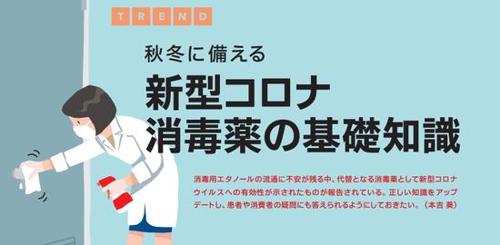 デート 新型 コロナ 新型コロナ:スマホでオンラインデート、Dineが開始 :日本経済新聞