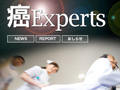 ��Experts